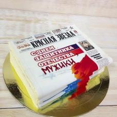 "Торт на 23 февраля ""Газета Красная звезда"""