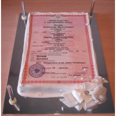 """Свадебный торт """"Свидетельство о браке"""""""