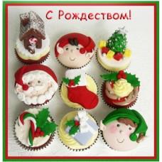 """Капкейки на Новый год """"Рождественский набор"""""""