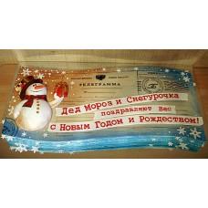 """Новогодний торт на заказ """"Новогодняя телеграмма"""""""