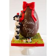 """""""Большое шоколадное яйцо"""""""