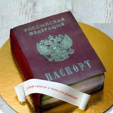 """Торт """"Паспорт Российской Федерации"""""""