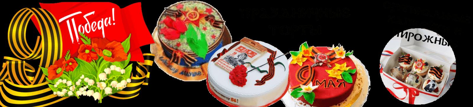 Порадуйте своих близких тортом на военную тему к празднику!